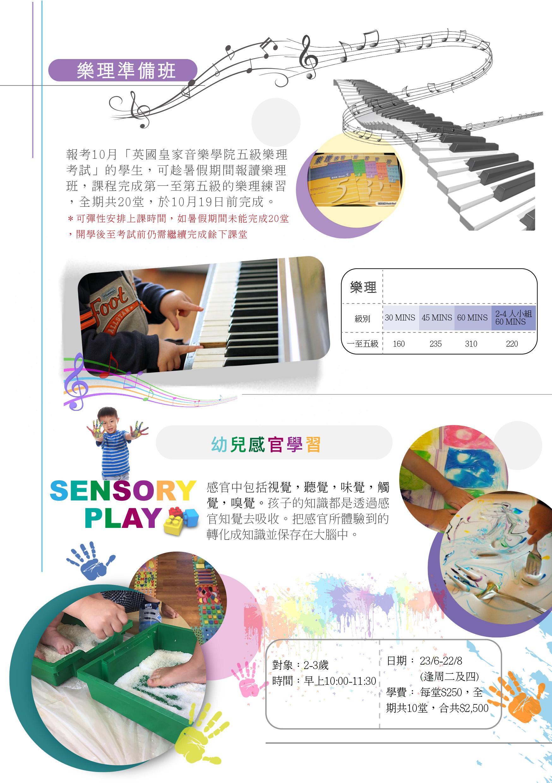 8Bravo art and music leaflet 3nd draft