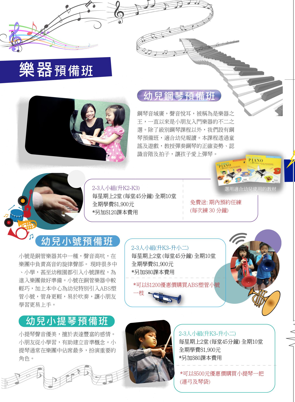 final kowloon city bravo art leaflet